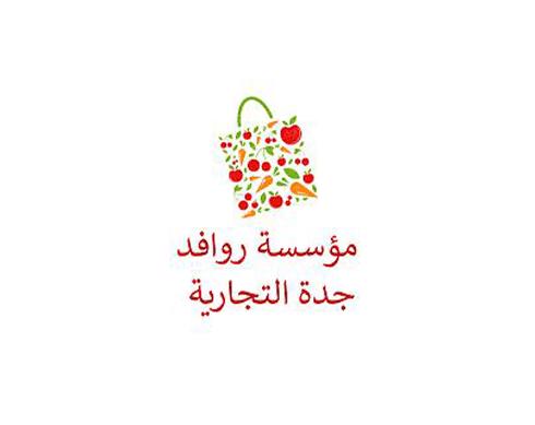 arabic_6